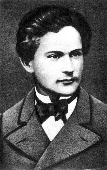 Іван франко 1875 р